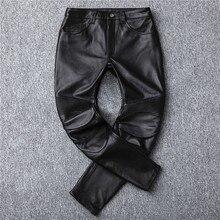 Мужские мотоциклетные из натуральной кожи Стильные джинсы для езды Байкер тонкие повседневные брюки