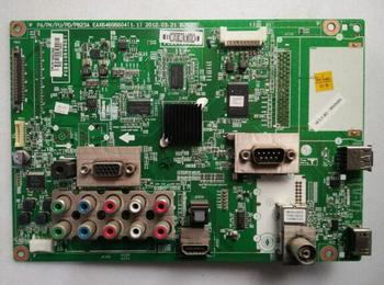 Good test for 42PA450C-CM motherboard EAX64696604 with display PDP42T40010