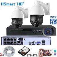 8CH NVR POE Kit H.265 sistema 4TH HDD CCTV seguridad 5MP cámara ip ptz al aire libre Onvif 30X ZOOM impermeable Mini cámara domo de velocidad