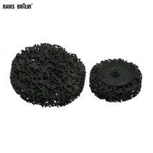 1 шт. Roloc удаления ржавчины краска пилинг диск быстрого изменения полировальная площадка для металлической отделки