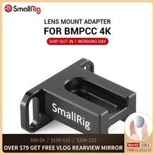 SmallRig kamera Lens dağı Metabones adaptör desteği BMPCC 4K 2247