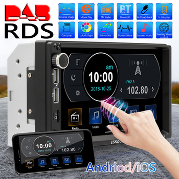 X5-DAB Car Radio Double 2 DIN Multimedia Video Player 7 inch Bluetooth Player AUX Input USB TF Auto Stereo In Dash Head Unit image