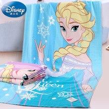 Original Disney Frozen Aisha Princess Mickey Minnie Winnie the Pooh Children's Hooded Bath Towel Cotton Cape Bathrobe