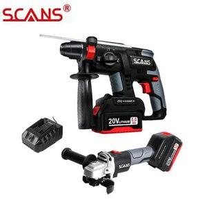 SCANS K233 Tools 20V Cordless