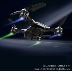 Yh 19hw zestaw wysokiej składany bezzałogowy statek latający Xs809 WiFi wysokiej rozdzielczości fotografia lotnicza Quadcopter pilot Aircraf na