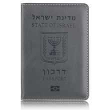TRASSORY Israel Lightweight Wallet Passport Cover Women Travel Accessories Thin Leather
