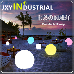JXYINDUSTRIAL 16 RGB colours changing via remote control led ball plastic glowing light /waterproof floating ball