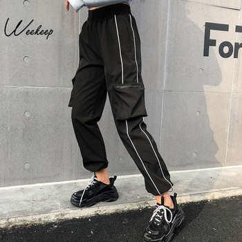 2020 Sexy Black Ankle-Length High Waist Pants Women Pockets Patchwork Cargo Pants 2018 Streetwear Pencil Pants Women Trousers