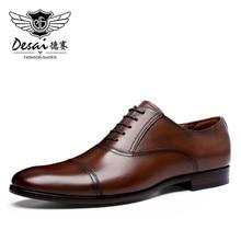 DESAI Brand Full Grain Genuine Leather Business Men Dress Shoes Retro Patent Leather Oxford Shoes For Men EU Size 38-47