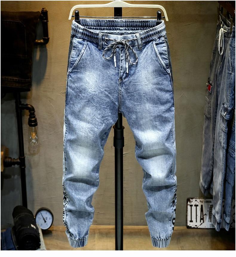 KSTUN Jeans Men Light Blue Stretch Jogger Pants Loose fit say hi to the denim version of sweatpants