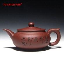 Исин фиолетовый глиняный чайник чайный горшок 400 мл ручной работы чайный набор кунг-фу чайники керамические китайские керамические глиняные чайники подарочная безопасная упаковка