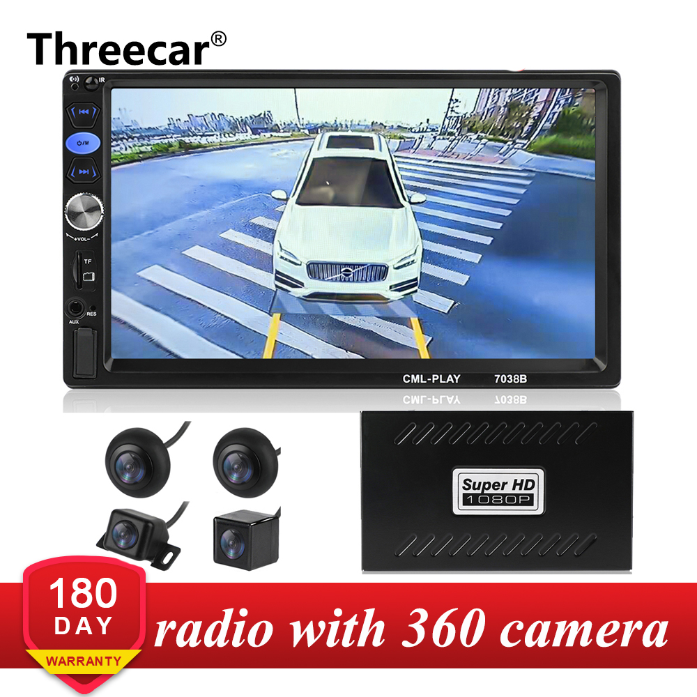 Panoramic waterproof seamless 4 CH DVR with G sensor Recording 1080P 360 Degree Surround Bird View System with 2din Car Radio
