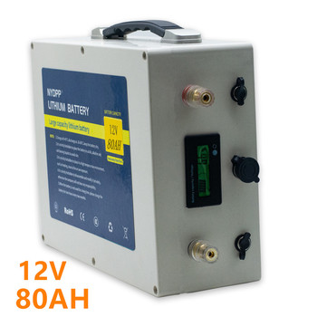 12V lithium battery 12V 80AH lithium ion battery pack built-in BMS with 10A for golf cart,solar energy storage battery,etc