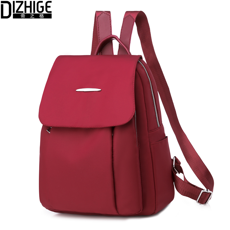 DIZHIGE Mutifunctional Nylon Backpack Women Travel Rucksack Backpack Large Capacity Student School Backpack Bag For Teenage Girl