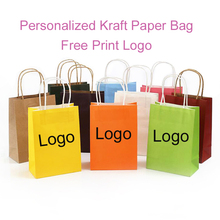 Kraft-Paper-Bag Packaging Customized-Print-Logo 100pieces/Lot Wedding-Favors for Gifts