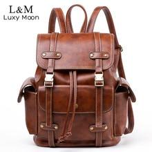 حقيبة ظهر كلاسيكية من الجلد للنساء حقيبة ظهر برباط كبيرة عصرية حقيبة سفر مدرسية للمراهقات لون أسود وبني XA480H
