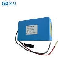 Factory price wholesale 12v 60ah li ion lithium battery
