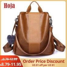 цены на 2019 New Fashion Women Backpack Vintage Leather Backpacks for Teenager Girls Preppy School Bagpack Female Travel Bags Mochila в интернет-магазинах