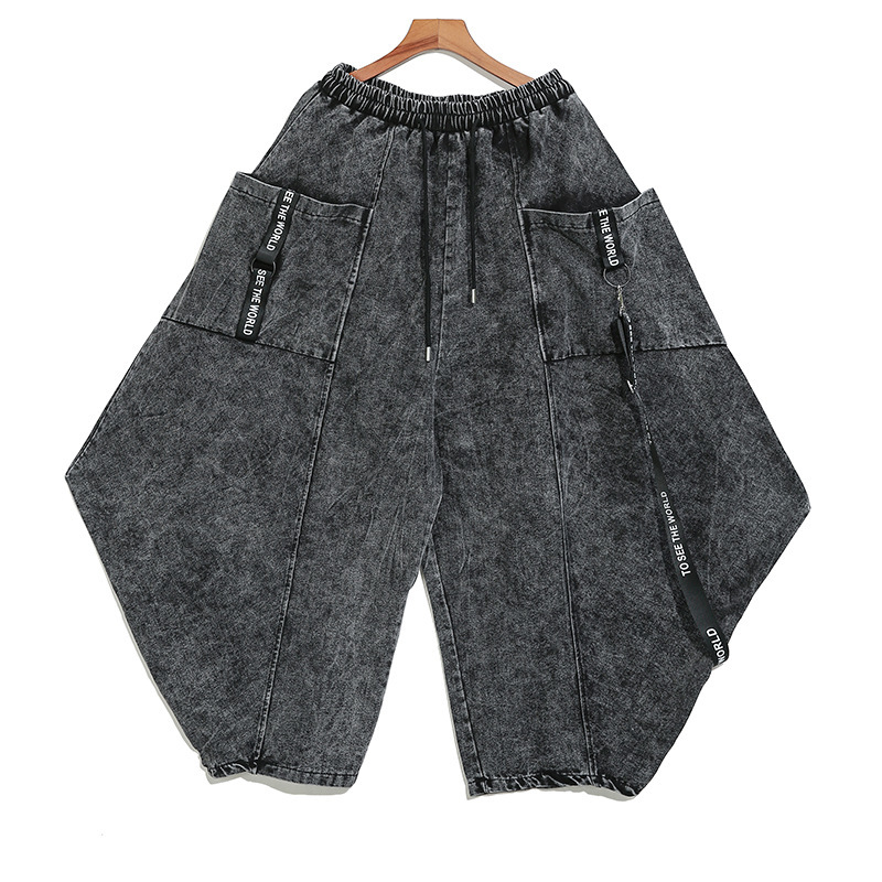 LANMREM Can Ship Women's Bottoms 2020 Spring Summer New Vintage Black Jeans Tide Personality Loose Denim Wide Leg Pants YH919
