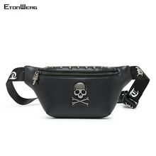 Women's Brand Rock Skull Chest Bag Rivet Belt Waist Bag Men Top PU Leather Black Waist Pack Small Bum Bags Female Messenger Bags