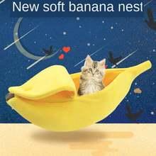 Милый банан кошка кровать Теплый Щенок Подушка Питомник уютный