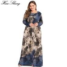 Мусульманское платье abaya, большие размеры 5XL, женские осенние леопардовые макси длинные платья свободного кроя, размер d, Турецкая мусульманская одежда для Дубай, одежда