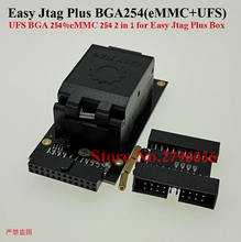 Easy Jtag Plus BGA254 (eMMC+UFS) 2 in 1  Socket UFS BGA 254 Socket + BGA eMMC 254 Socket 2 in 1