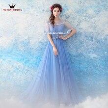 На заказ ТРАПЕЦИЕВИДНОЕ Тюлевое кружевное вышитое бисером Элегантное Длинное торжественное вечернее платье вечерние платья вечернее платье JE02