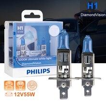 Philips h1 галогенный 55 Вт 12 В Diamond Vision 5000K Ultimate белый светильник Авто Лампа H1 головной светильник оригинальные аксессуары для автомобиля 2 шт