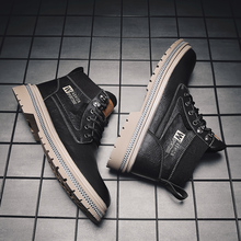 Men's Sneakers Shoes Casual High-Quality Soft Comfortable Formal
