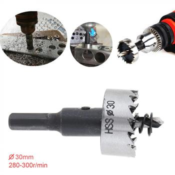 30MM HSS Drill Bit Hole Saw Stainless Steel Metal Alloy Drilling Hole Opener Tool for Metal / Alloy / Iron / Stainless Cutting 20 21 25 30 35 45 50mm hole saw hss drill bit drilling hand tool for wood stainless steel metal hole saw cutting bit