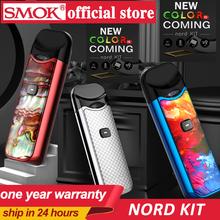Nowe zapasy carbon Nord kit SMOK Nord Kit przycisk wyzwalany Pod anty-nieszczelny Mini waporyzator z cewką baterii 1100mAh tanie tanio Z Baterią Cylindryczny Kształt Built-in Metal SMOK Nord Pod 1100 mAh Wbudowany