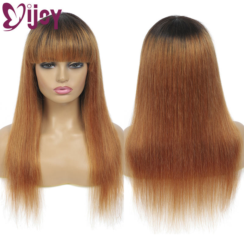 Permalink to -51%OFF Omber Brown Brazilian Straight Human Hair Wigs With Bangs IJOY Full Machine Made Wigs For Black Women Non Lace Human Hair Wigs