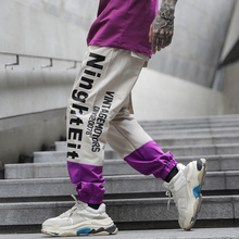 2020 NEW Harajuku Street Color Spliced Fashion Mens Joggers Harem Pants Letter Printed Casual Pencil Cargo Trousers Streetwear new summer contrast color stripe harem pants men casual sport street trousers mens cotton letter sweatpants breathable fashion