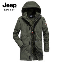 JEEP SPIRIT Brand Winter Parka Jacket Men Fashion Hooded Collar Windbreaker Thick Warm Winter Coat Men Plus Size M 4XL Parkas