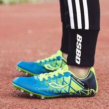 Детская Легкая спортивная обувь с шипами и шипами, студенческие кроссовки с мягкой подошвой для бега, нескользящая спортивная обувь D0869