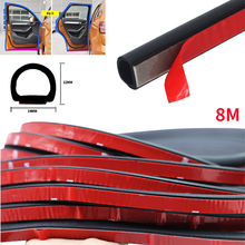 4M 8M Big D Type Car Door Rubber Seal Filler Adhesive Noise Insulation Anti Dust Waterproof Weatherstrip Car Door Sealing Strip