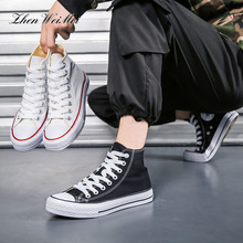 New Autumn Quality Classic Women Canvas Shoes High Top Flats
