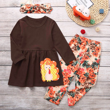 Thanksgiving Toddler Girl Floral Chicken Outfit Set