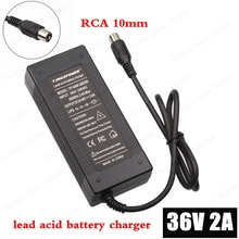 цена на 36V 2A lead acid battery charger for electric scooter e-bike wheelchair Charger 41.4V lead-acid battery Charger RCA Plug