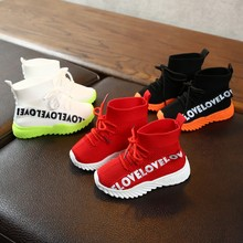 Children Kids shoes Baby Girls Boys Letter lace up Boots Stretch Run Sneakers Sport Shoes Toddler