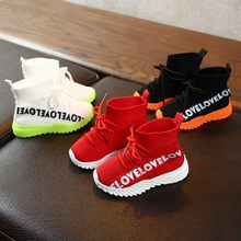 Children Kids shoes Baby Girls Boys Letter lace up Boots Stretch Run Sneakers Sport Shoes Toddler Kids Baby Girls Boys Boots(China)