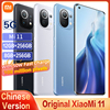 New Original Xiaomi Mi 11 5G Smartphone 12GB+256GB Snapdragon 888 Eight Core 108MP 120HZ Curved Screen 55W Fast Charge NFC 1