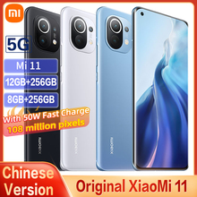 New Original Xiaomi Mi 11 5G Smartphone 12GB+256GB Snapdragon 888 Eight Core 108MP 120HZ Curved Screen 55W Fast Charge NFC