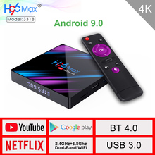 H96MAX 3318 Smart TV Box 4K Ultra HDR Android 8.1 T