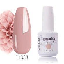 Arte clavo 179 цветов УФ гель лак для ногтей светодиодный дизайна