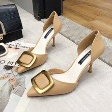 Women High Heel Shoes Shallow Pointed Toe Pumps Slip-on Eleg