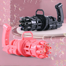 Electric Bubble Machine Gatling Bubble Gun Children Automatic Bubble Blowing Toy Gun Fan Combo Function Toy for Kids Wholesale