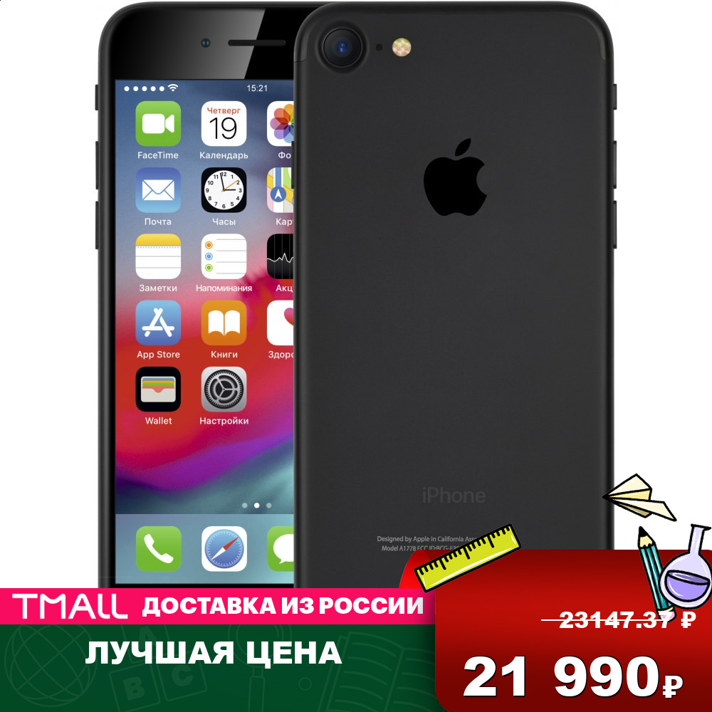 Mobile Phones Remade Iphone7 128Gb smartphone smartphones iOS Iphone 7 A1778 4.7'' 16:9 1334 x 750 2.36GHz 4 Core 2GB RAM 128GB ROM 12Mpix/7 mpx 1 Sim LTE NFC GPS 1950 mah iOS13 I phone