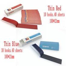 1 коробка не прилипающая артикуляционная бумага Стоматологическая артикуляционная бумага полоски тонкие синие/красные полоски 40 листов/книга 10 книг/коробка